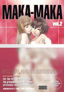 makamaka2