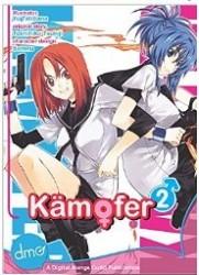 Kampfer2