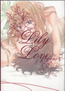 LilyLove