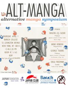 2016-Spring-Alt-Manga-Symposium-Web